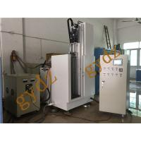 Buy cheap Induction Heating Machine with CNC Hardening Machine For Steel Bar from wholesalers