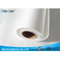 Quality Fine Art Inkjet Canvas Printing / Plotters Printing 260gsm Matte Polyester Fabric Roll for sale