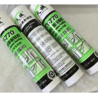 Quality High - Temp Reisitance Metal Silicone Sealant For Coated Glass for sale