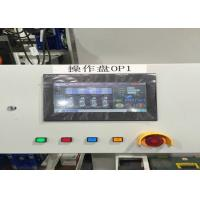 Quality 440V Precision Tube Mill , Automatic Erw Steel Pipe Mill Machine for sale