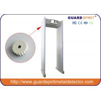 Quality Public Security Access Control Multi Zone Door Frame Metal Detector For Railway Stations , Jail for sale
