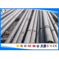 Buy cheap DIN 34CrMo4 Hot Rolled Steel Bar , Modified Alloy Steel Round bar , With Peeled &Polished Surface , Dia:10-320mm from wholesalers