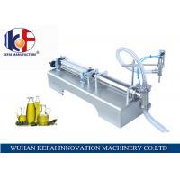 Quality plastic bottles glass single and double head olive oil  Liquid filling packing machine for sale