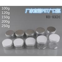 Quality 100g 120g 150g 200g 250g clear bottom aluminum metal cap amber empty cream jar for body care Plastic Cosmetic Ja for sale