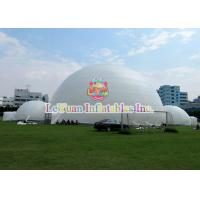Quality Giant White Inflatable Party Tent With Strong PVC Tarpaulin Material for sale
