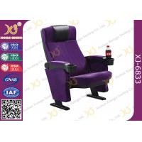 Quality Fabric Covered  Multiple Row Number Customized Tip Up Movie Theatre Seating Chairs for sale