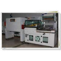 China 2.5 kw Automatic Packaging Machine / Touch Screen Operate Automatic Shrink Wrap Machine on sale