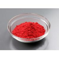 Quality Stable Color Ability Paint Pigment Powder C.I No. 74160 For Paint Coatings for sale