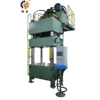 Quality Four Column Hydraulic Press Machine For Molding Hardware 500T 5.6kw for sale