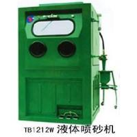 China Wet Blasting Cabinet (TB-1212W) on sale