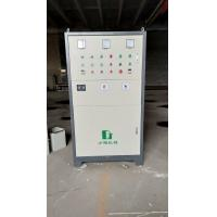 Quality HF heating generator for sale