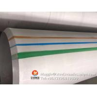 Buy cheap Super duplex steel pipe ASTM A790 ASTM A928 S31803 S32750 S32760 S31254 254Mo 253MA, 6M from wholesalers