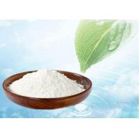 Buy cheap Androgen Pharmaceutical Grade Dhea Dehydroepiandrosterone Increasing Endogenous Production cas 53-43-0 from wholesalers