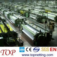 Buy cheap 36T 90 mesh polyetster printing mesh screen from wholesalers