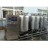 Quality Turnkey Project Plastic Cup Package Yogurt Processing Line Yoghurt Drink Machinery 4000L / H for sale