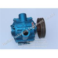 China Oil Sealed Rotary Vane Milker Vacuum Pump Milking Machine Spares on sale