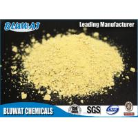 Quality 19% Min Content COD Removal Ferric Sulphate Powder , Water Treatment Coagulant for sale