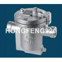 Quality Condensate Water Mechanical Steam Trap for sale
