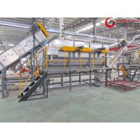 Low Noise PET Bottle Washing Recycling Line Full Automatic OMRON Temperature Controller for sale
