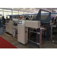 Quality Pvc Film Lamination Machine 0-35m/Min Speed For Precoat And Printing for sale