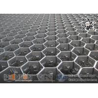Quality AISI321 Stainless Steel Hex metal refractory lining | 20mm Depth X 2.0mm Thickness | China Hexmetal Supplier for sale