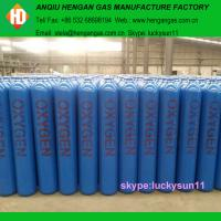 Quality Medical oxygen gas for sale