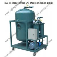 Quality BZ Turbine Oil Decolorization Regeneration plant by add chemical Silica Gel for sale