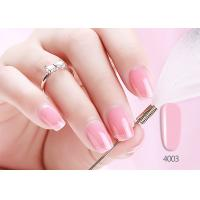 Buy cheap Free Sample Multi Color Cheap Low Price Long Lasting UV Jelly Gel Polish from wholesalers