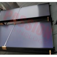 Quality Blue Absorber Flat Panel Solar Collector for sale