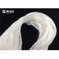 Quality Virgin PET Polyester Tow Electrostatic Flocking Raw White 3.3dtex Semi - Dull for sale