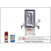 Quality Touch Screen Control Powder Filling Equipment With Stainless Steel Structure for sale