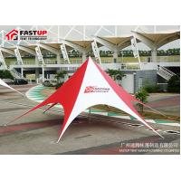Quality Colorful Pvc Shade Tent For Marriage , Lightweight Star Sun Shade Canopy Tent for sale