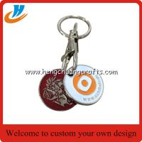 Quality K003 metal trolly coin keychain with custom logo&shopping cart coin holder keychain for sale