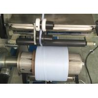 Quality Industry String Soft Winding Machine 220V 50 60Hz Φ20 Custom Shaft Spindle for sale