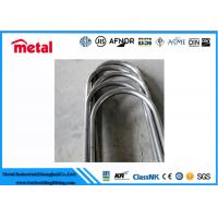 China SCH 120 TP304L U Bend Exhaust Pipe , Long Polished 304 Stainless Steel Tubing on sale