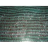 Quality SUN01 100% virgin raw material sunshade net with 3% Germany BASF UV for sale