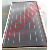 Quality Freeze Resistant Flat Plate Solar Collector For Portable Solar Water Heater for sale
