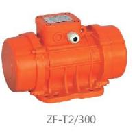 Quality External Vibrator Motor (02AL,Aluminum,Adjustable Centrifugal Force,CE by TUV) for sale