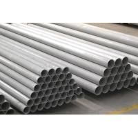 Buy Sch 5 - Sch 40 304 Stainless Steel Plate Pipe CCS Heat Resistant For Nuclear at wholesale prices