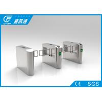 Quality Automatic RFID access control system swing gate opener for gym entrance solution for sale