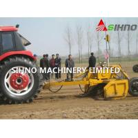 Quality China Supplier Agricultural Grader/Laser Land Leveler / Farm Land Leveler for sale