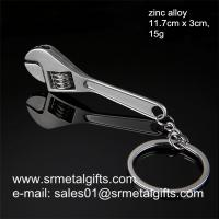 China Metal spanner keychains wholesale, metal lever tools key holder manufacturer China on sale