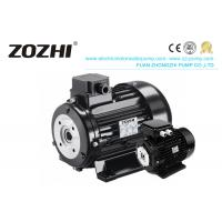 China Aluminum Housing Hollow Shaft Electric Motor 0.25-22kw For High Pressure Pump for sale