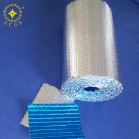 Buy cheap thermal insulation material for oven from wholesalers