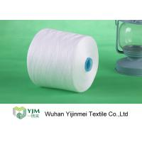 Quality 20s/2 - 60s/3 Ring Spun / TFO Low Shrink Spun Polyester Yarn High Tenacity Polyester Yarn Durable for sale