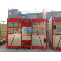 Quality 60m Single Cage Construction Material Hoist , Steel Galvanized Material for sale