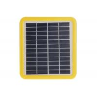 Quality 2 Watt Polycrystalline PV Solar Panels Charging For Solar Tracking Device for sale