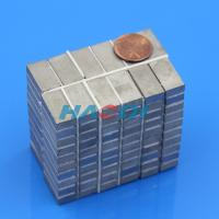 customize samarium cobalt block magnets