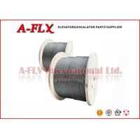 Quality Elevator Steel Wire Rope For TESAC TOKYO GUSTAV WOLF GOLDSUN for sale