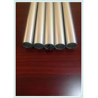 China Powder Coating 6063 Bright Silver Cut Aluminium Pipe Profile For Building Material on sale
